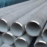 2 Inch TP316 seamless stainless steel pipe