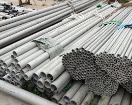 Duplex Stainless Steel 2205 Welded Pipe