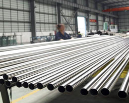 Duplex Stainless Steel S32205 ERW Pipe
