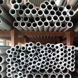 SS 304L Cold Rolled pipe