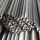 Stainless Steel 316 SCH 40 Seamless Pipe