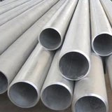 Stainless Steel 316L SCH 40 Seamless Pipe
