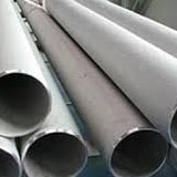 Stainless Steel DIN 1.4541 Cold Drawn Seamless Pipe