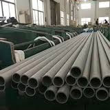 Stainless Steel DIN 1.4762 Cold Drawn Seamless Pipe