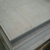 Stainless Steel Secondary Hot Rolled Plates Grade 309 Mix Sizes