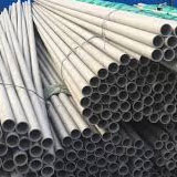 SS UNS S31603 ERW Pipe