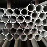 Stainless Steel UNS S31603 Hollow Pipe